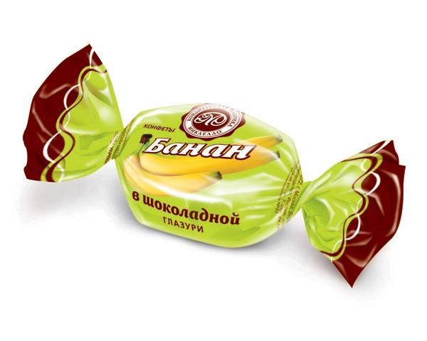 Конфеты Микаелло Банан в шоколадной глазури