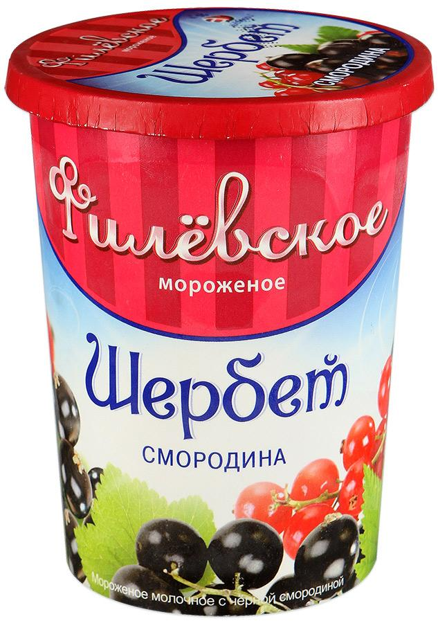 Мороженое Айсберри Филевское Шербет Смородина
