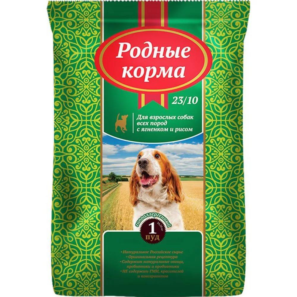Корм сухой Родные корма Ягненок с рисом Для взрослых собак всех пород