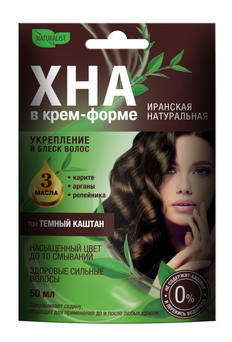 Крем-хна Naturalist иранская натуральная Тёмный каштан 5/75