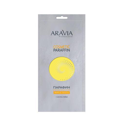 Крем-парафин ARAVIA Tropical cocktail с маслом лимона и виноградных косточек