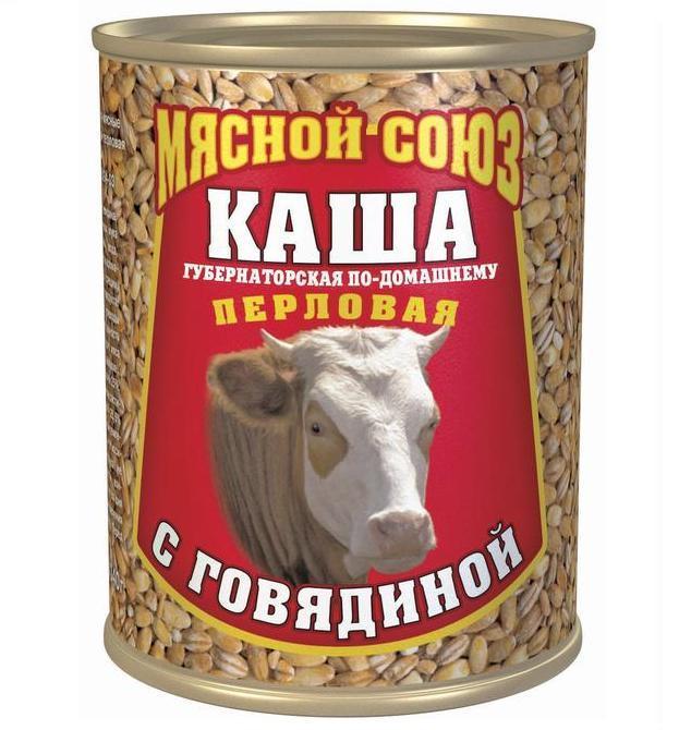 Каша Мясной Союз перловая с говядиной №9