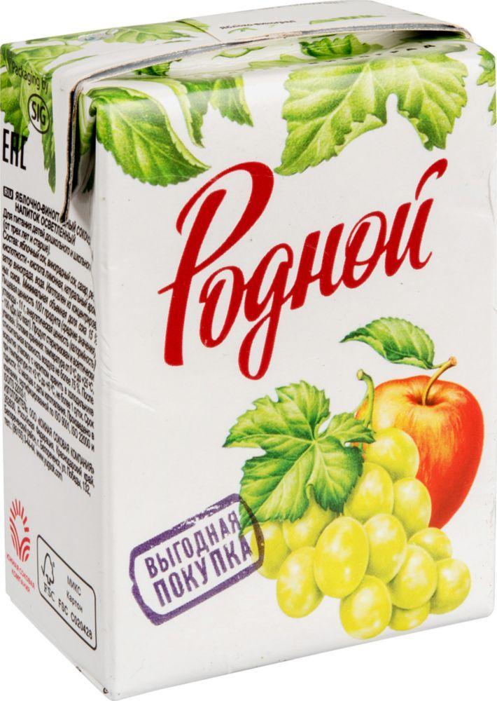 Напиток сокосодержащий Родной яблочно-виноградный осветленный