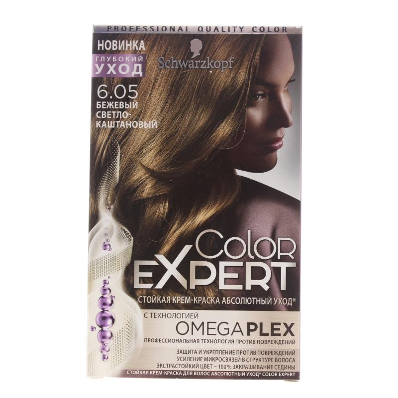Краска Color Expert для волос оттенок 6.05 Бежевый светло-каштановый