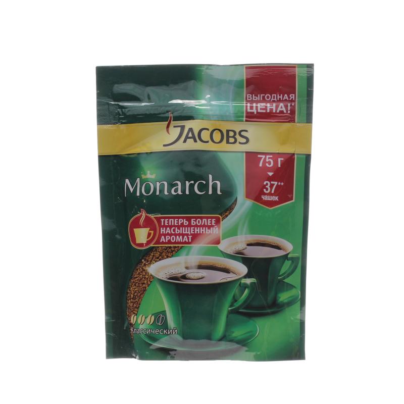 Кофе Jacobs Monarch растворимый 75 гр.