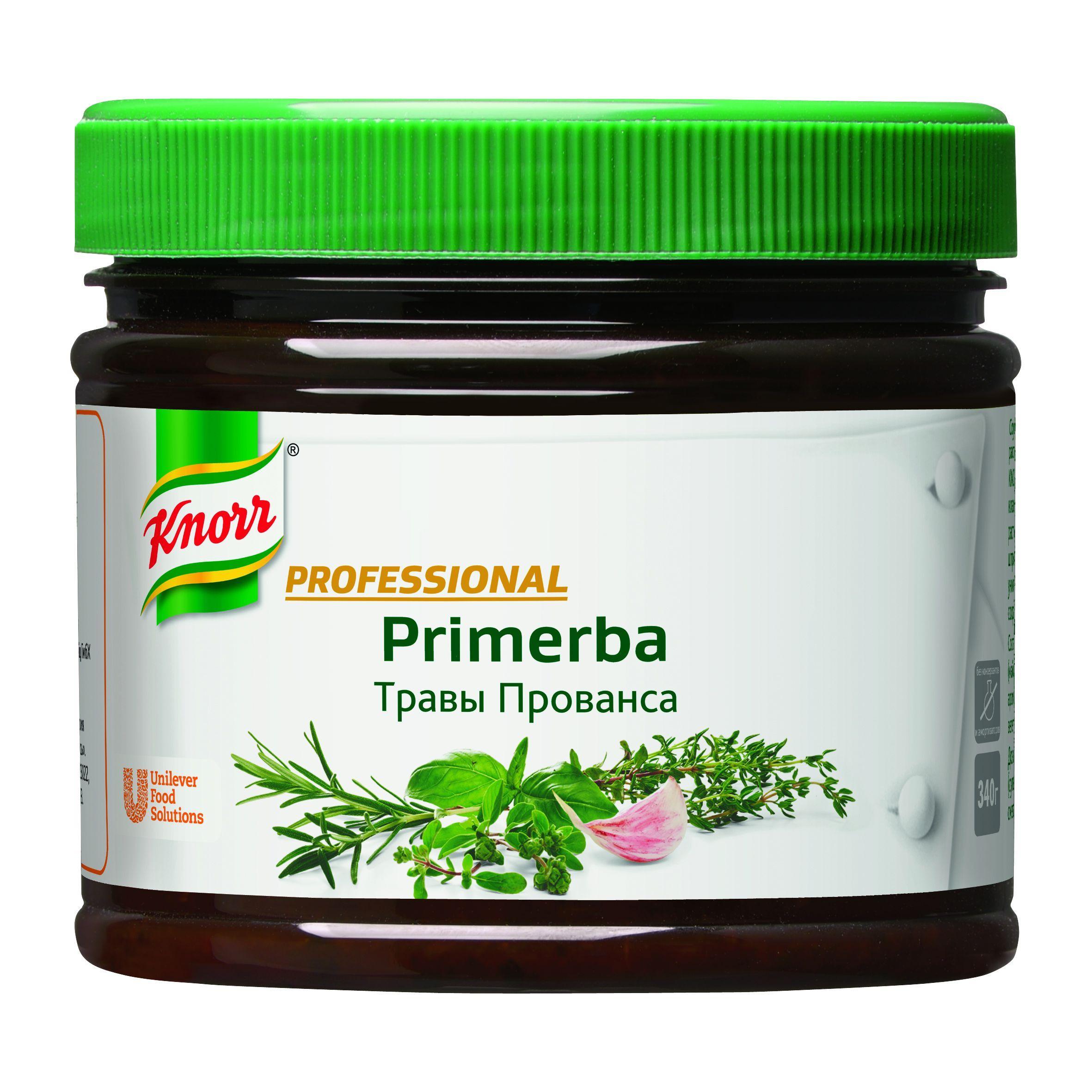Приправа Knorr Primerba Травы Прованса в растительном масле