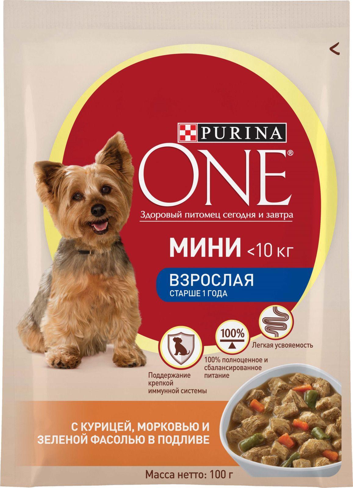 Корм Purina ONE Для маленьких собак Моя Собака С курицей морковью