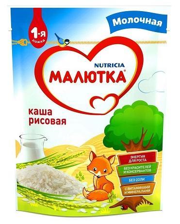Каша NUTRICIA Малютка Молочная рисовая 220г