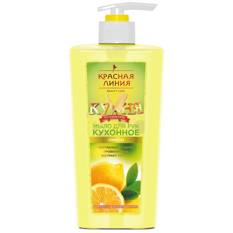 Жидкое мыло Красная Линия Кухонное лимон