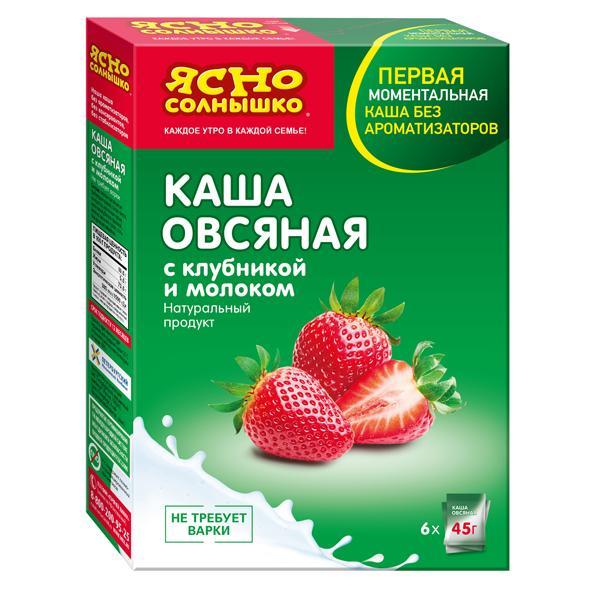 Каша Ясно Солнышко овсяная с клубникой и молоком