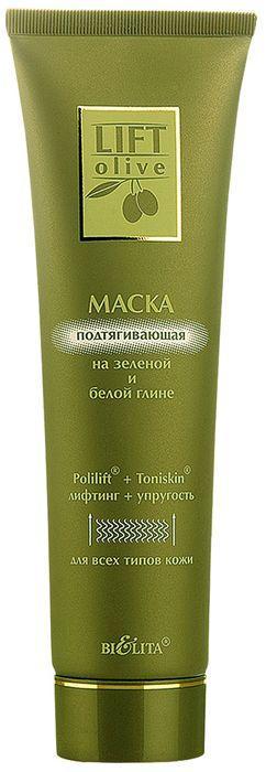 Маска Bielita для лица подтягивающая на зеленой и белой глине с подтягивающими компонентами натуральными протеинами зародышей пшеницы Д-пантенолом, витамином Е-2 ментолом