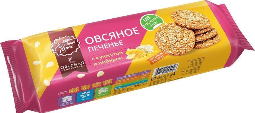 Печенье Хлебный спас Овсяное с кунжутом и имбирем