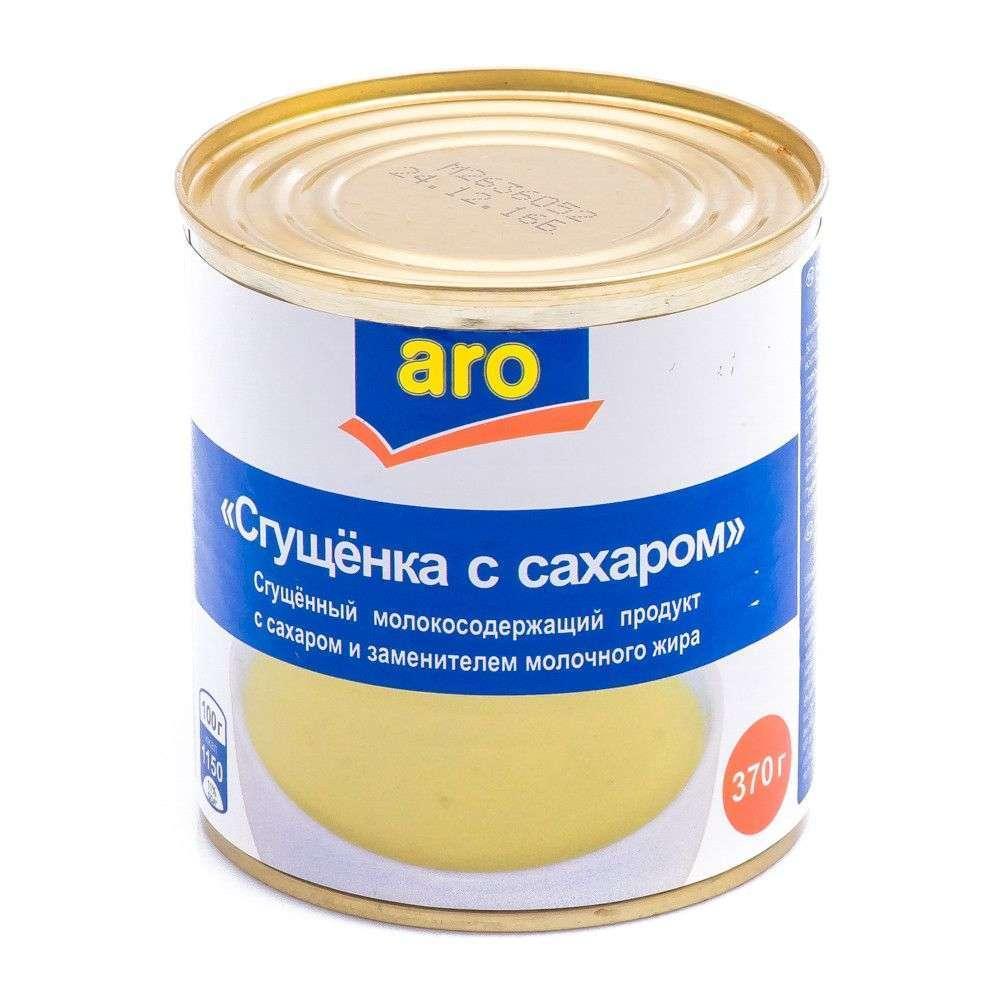 Сгущенка Aro C сахаром