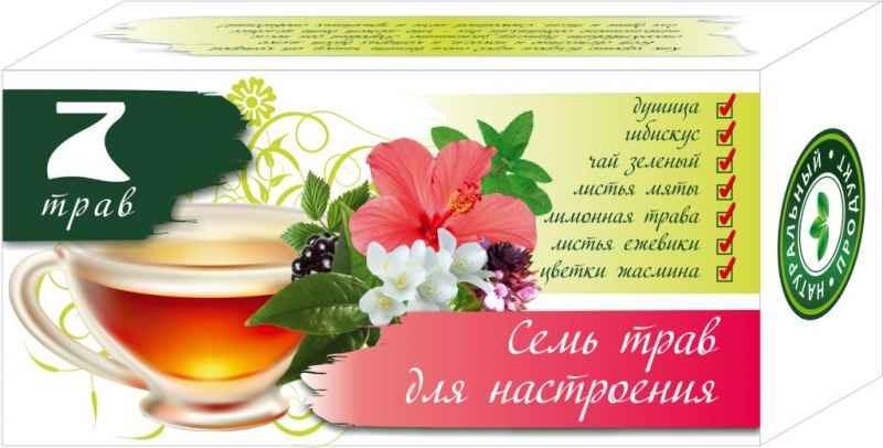 Чай травяной Конфуций Семь трав для настроения 20 пакетов