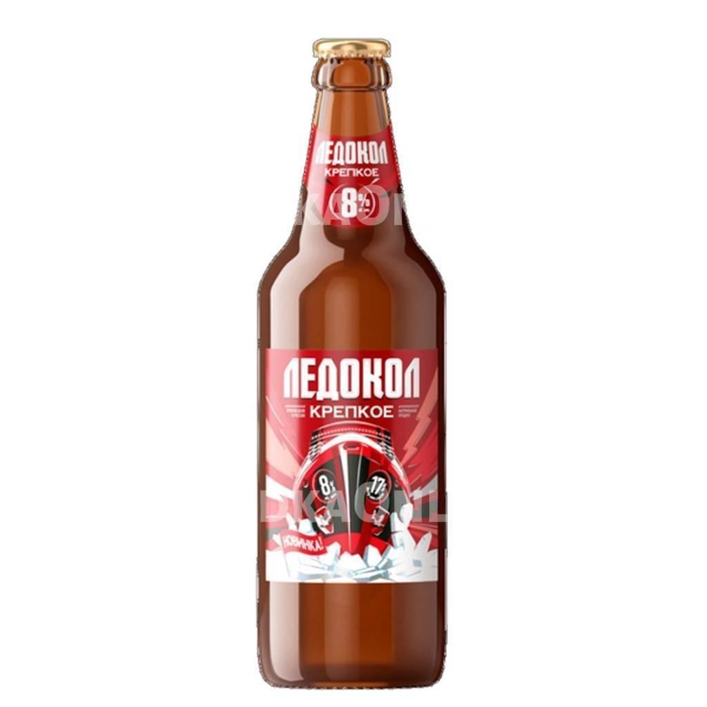 Пиво Очаково Ледокол светлое 4,5%