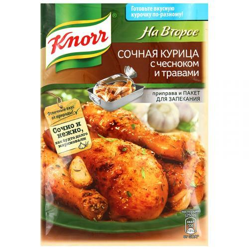 Приправа Knorr для курицы с чесноком и травами