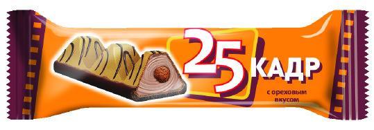 Конфеты Невский кондитер 25 кадр с ореховым вкусом