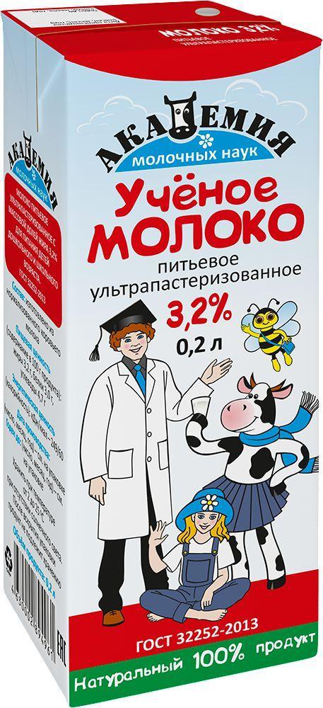 Молоко  питьевое ультрапастеризованное 3,2% Академия Молочных Наук, 200 гр., тетра-пак