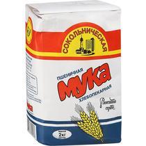 Мука Сокольническая Пшеничная хлебопекарная высший сорт