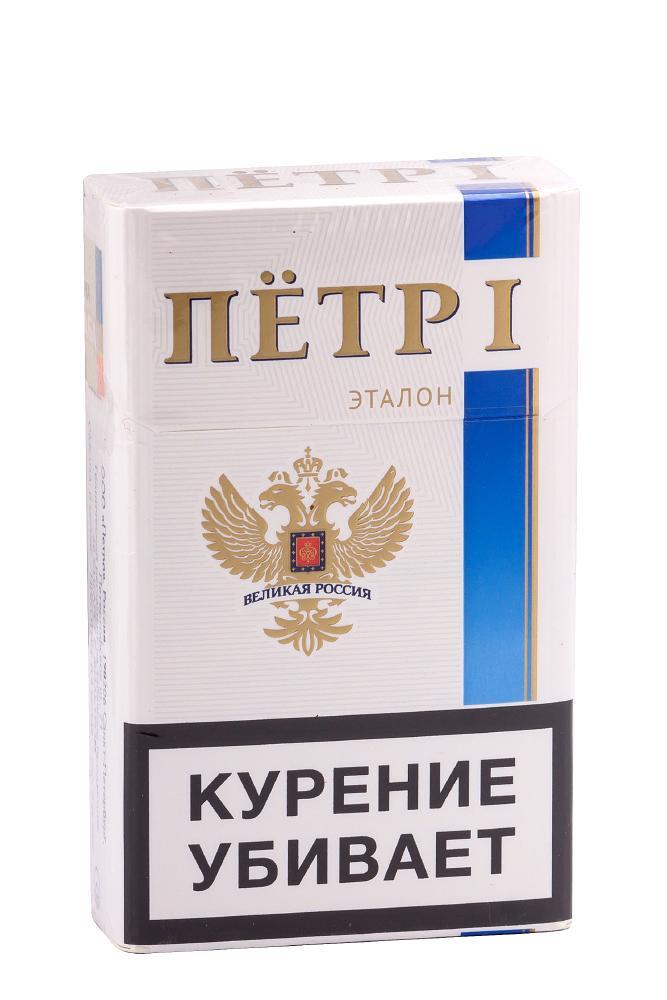 Сигареты Петр Первый с фильтром Эталон