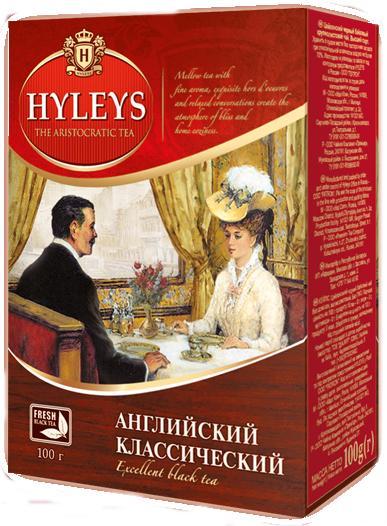Чай Hyleys Английский Классический черный особокрупнолистовой