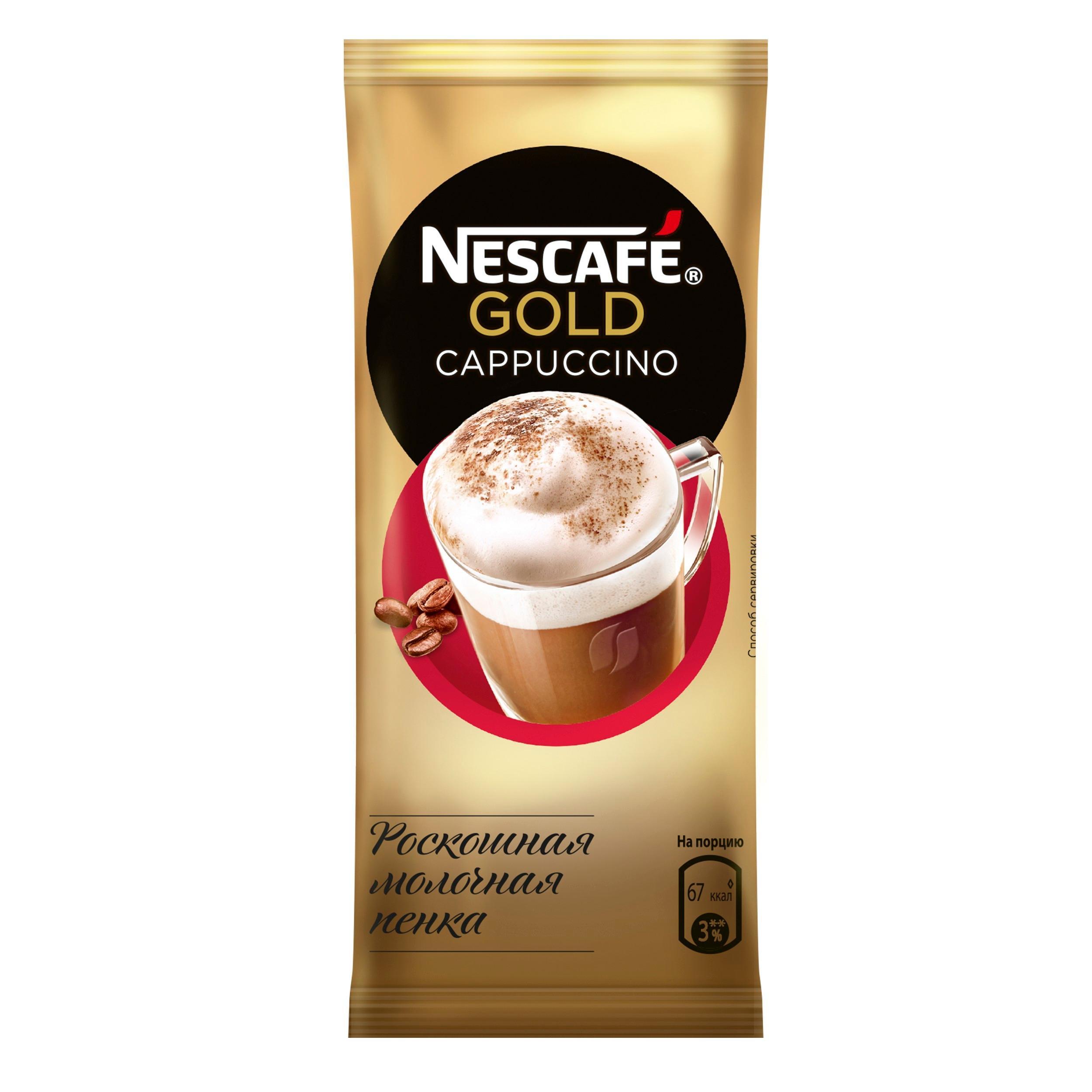 Кофе Nescafe Gold 3в1 Cappuccino 17 гр