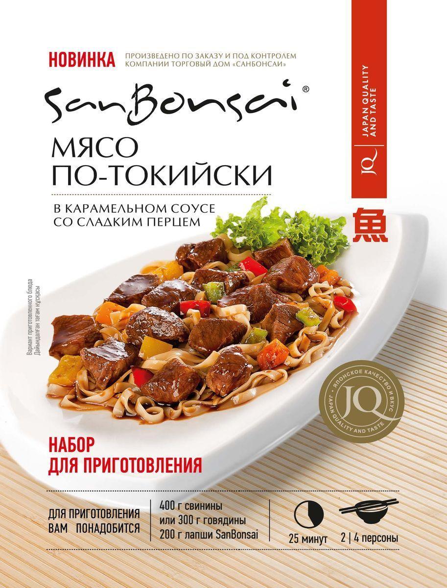 Набор SanBonsai для приготовления мясо по-токийски