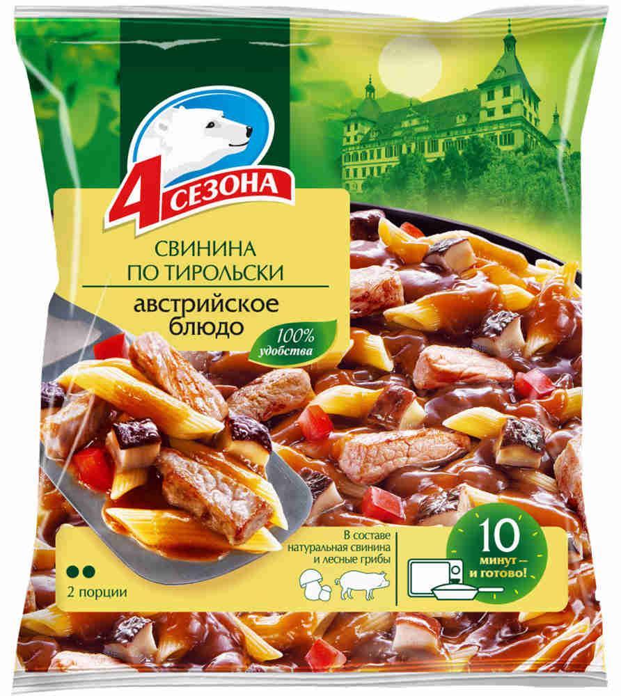 Готовое блюдо 4 Сезона Свинина по тирольски Австрийское блюдо
