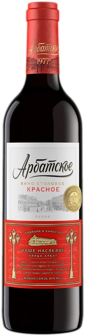 Вино Арбатское столовое сухое красное 10-12%