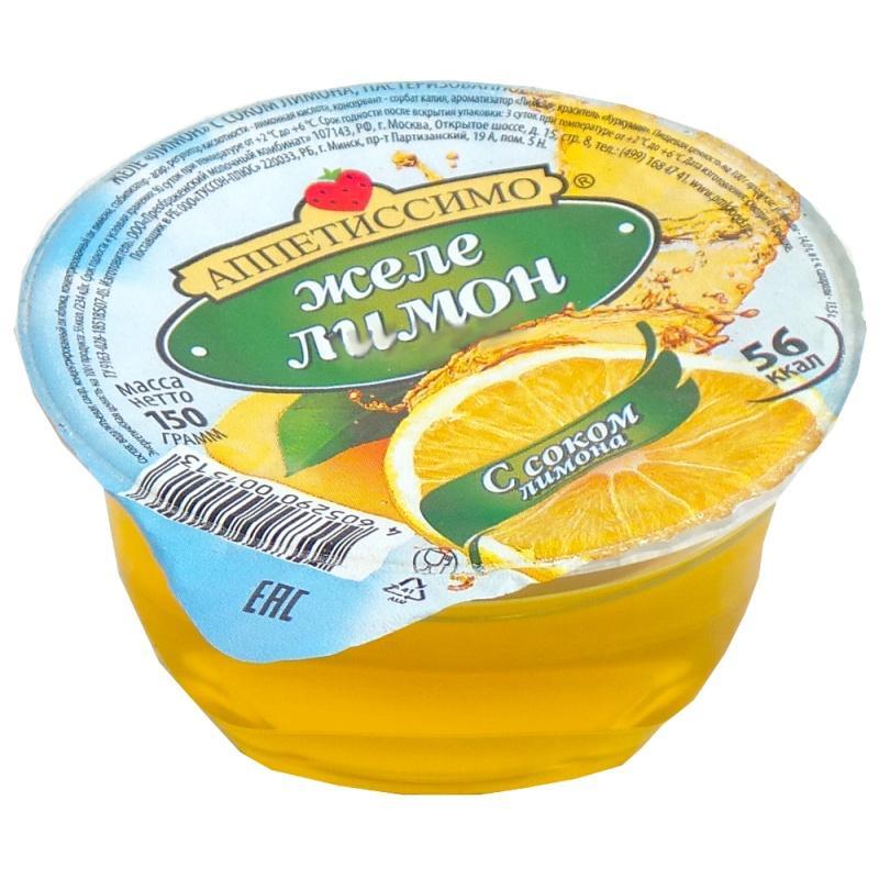 Желе Аппетиссимо Со вкусом лимона