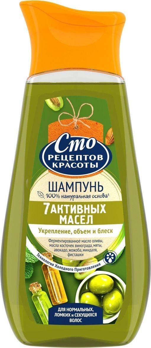 Шампунь Сто рецептов красоты 7 активных масел Для нормальных ломких и секущихся волос