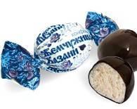 Конфета Сладкое подворье Жемчужина казани шоколадные