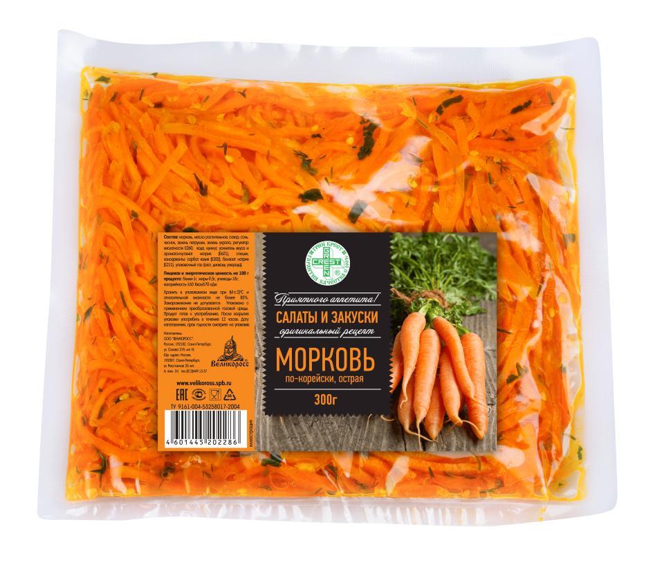 Салат Грин Крест Морковь по-корейски