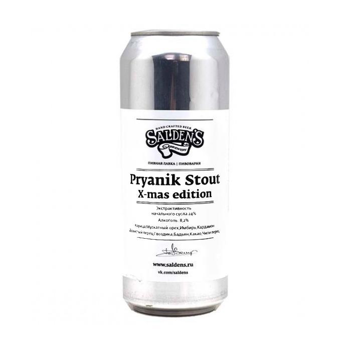 Пиво Salden'S Pryanik Stout X-mas 8,2%
