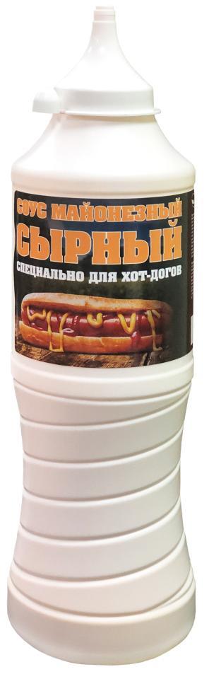 Соус майонезный Сырный для хот-догов