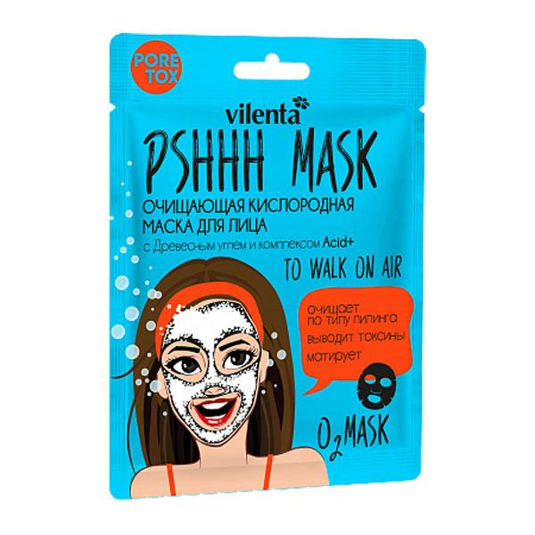 Маска PShhh mask Очищающая кислородная для лица с древесным углем и комплексом Acid+*40