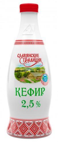 Кефир Славянские традиции 2,5%