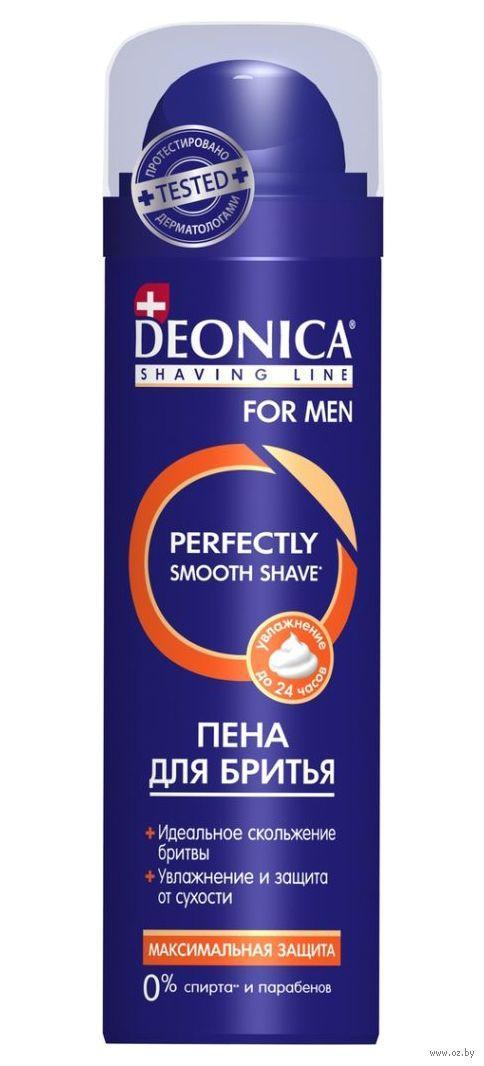 Пена для бритья Deonica for MEN Максимальная защита