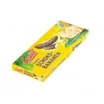 Суфле Casali банан в шоколаде 300 гр