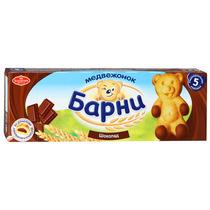 Пирожное Барни Медвежонок бисквитное с шоколадной начинкой