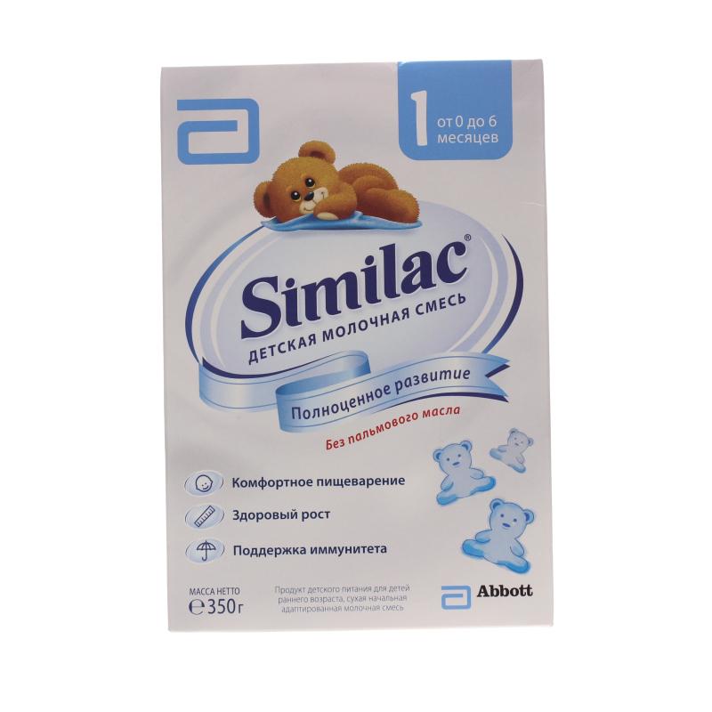 Смесь Similac 1 сухая 0-6 месяцев