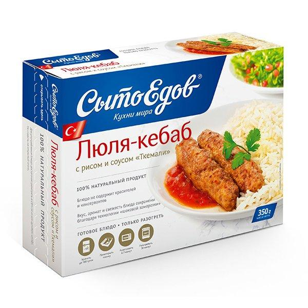 Люля-кебаб рисом и соусом ткемали, Сытоедов