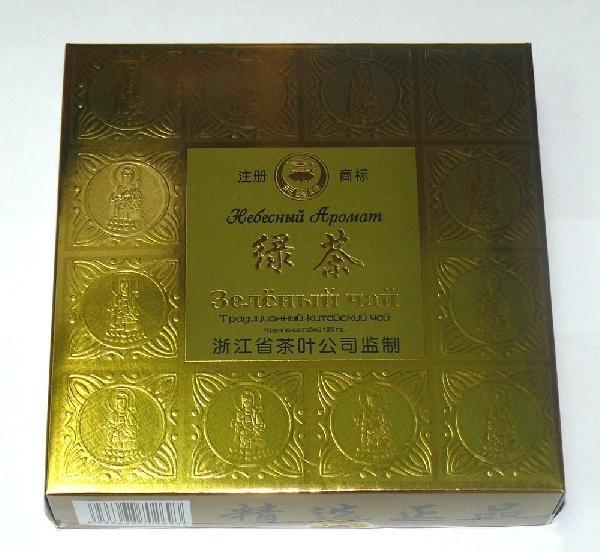 Чай зеленый Небесный Аромат Традиционный Китайский