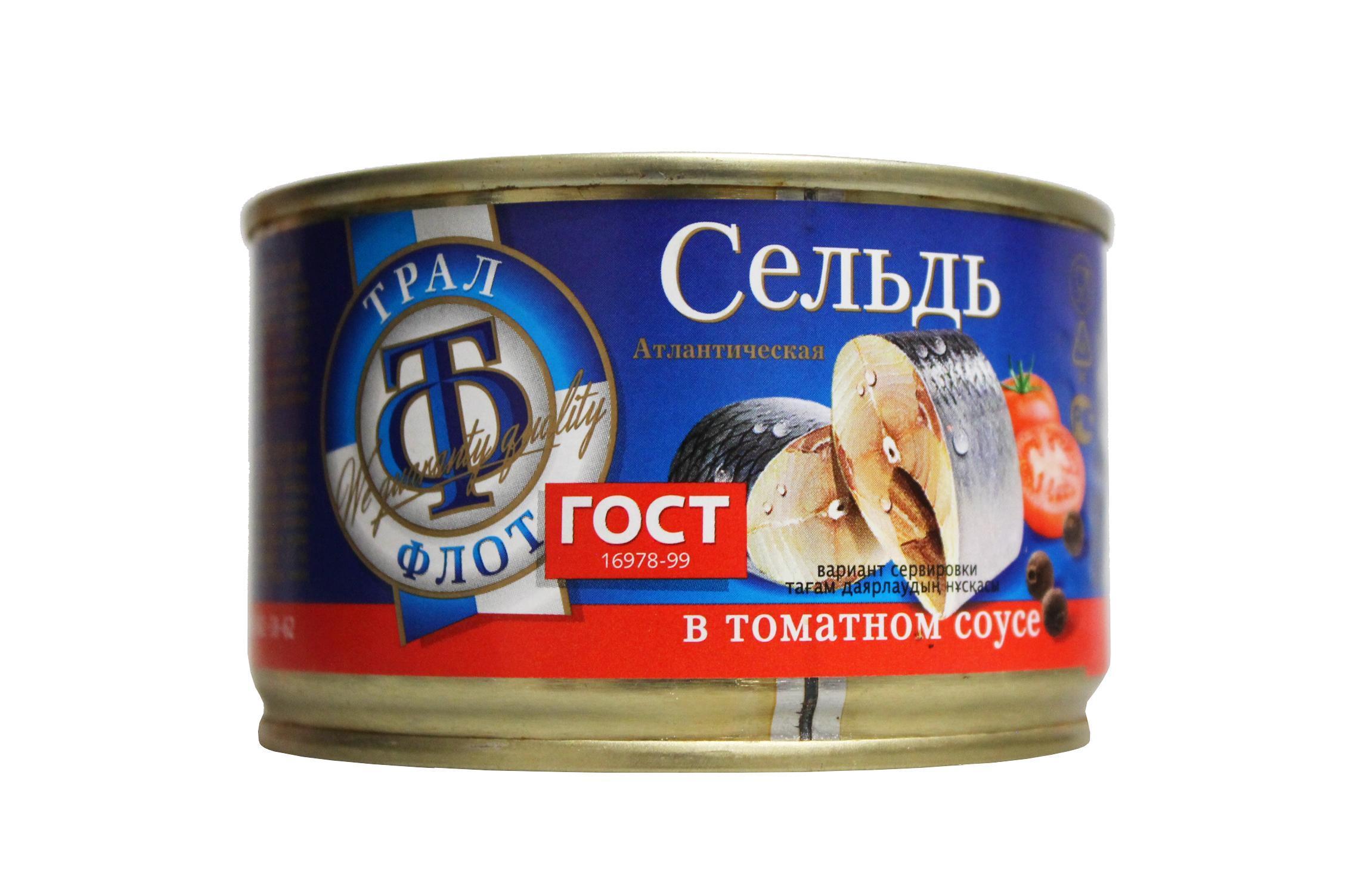 Рыбные консервы Трал Флот сельдь атлантическая в томатном соусе