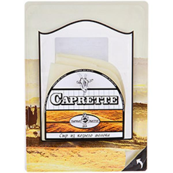 Сыр Caprette козий 50% нарезка, Россия