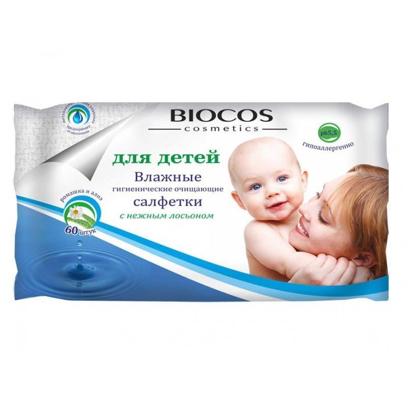 Влажные салфетки BioCos С нежным лосьоном ромашка и алое Для детей 15шт