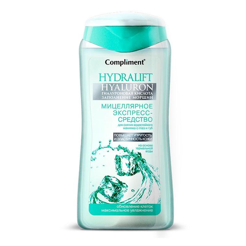 Средство Compliment для снятия макияжа Hydralift Hyaluron мицеллярное на основе термальной воды