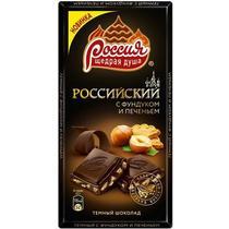 Шоколад Россия Щедрая Душа Российский темный с фундуком и печеньем 90 гр.