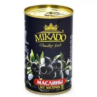 Маслины Mikado черные без косточки
