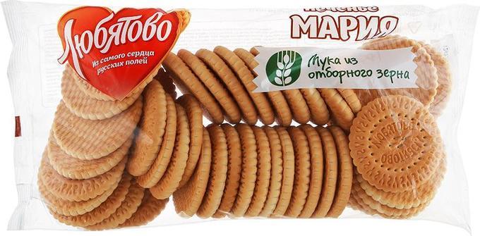 Печенье Любятово Мария